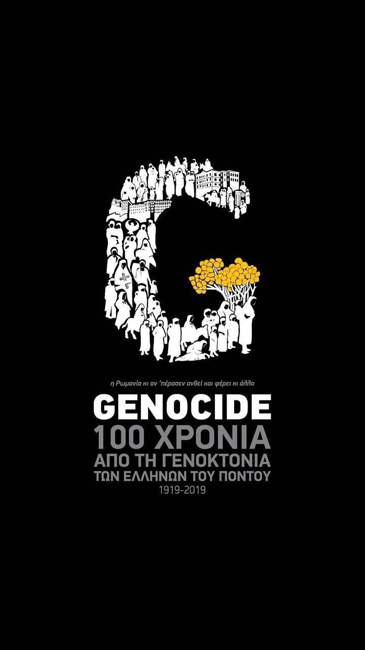 Genocide 100