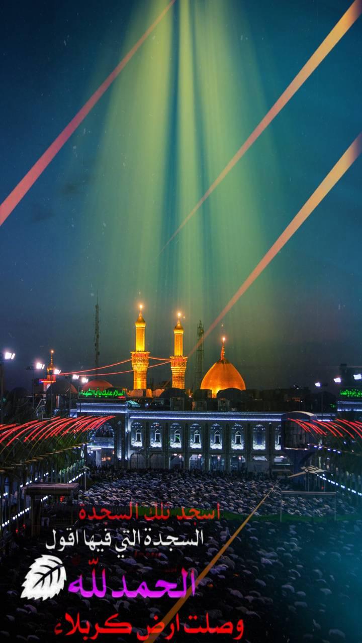 Iraq karbala
