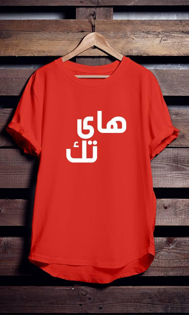 7itech T-shirt