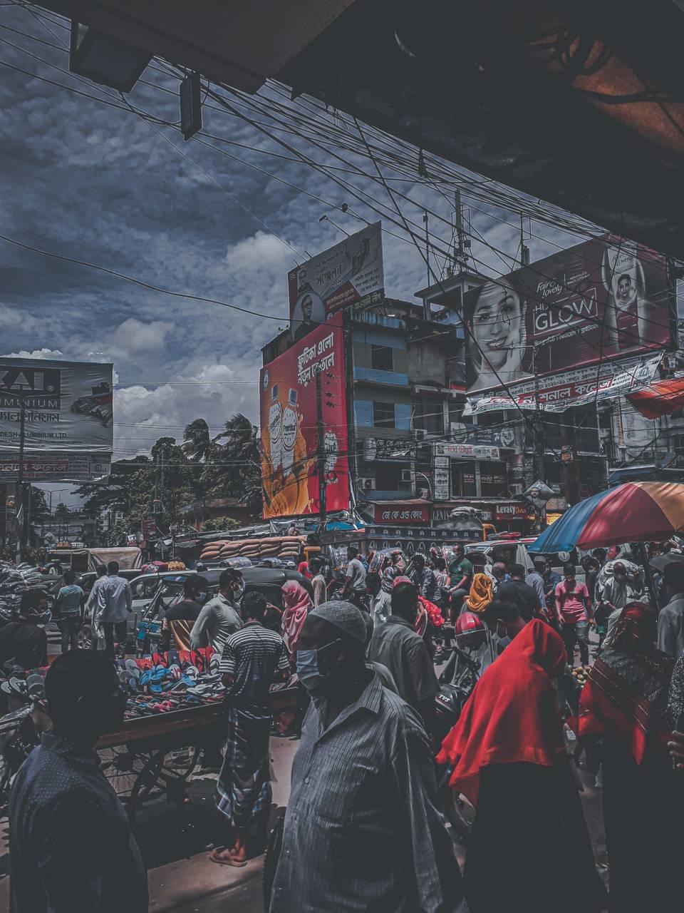 Street Feni City