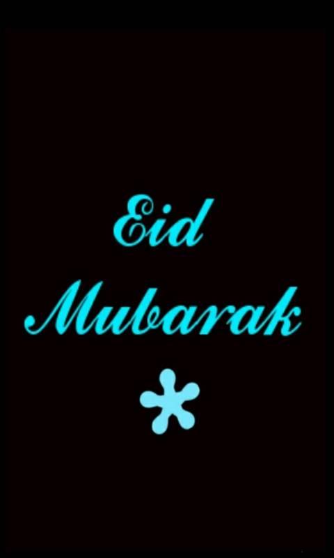 Eid Mubarak Wallpaper By Sonia 71 Free On Zedge