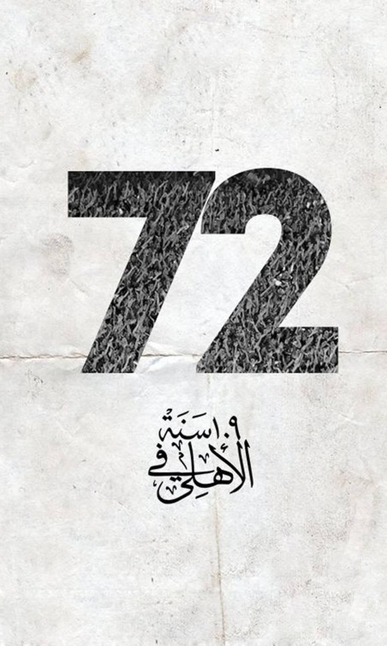 alahly 72