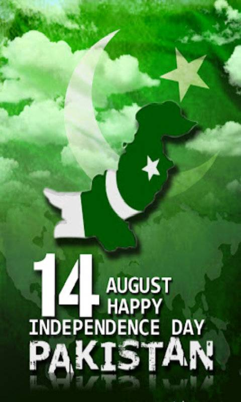 Independence Day Wallpaper By Veervz De Free On Zedge