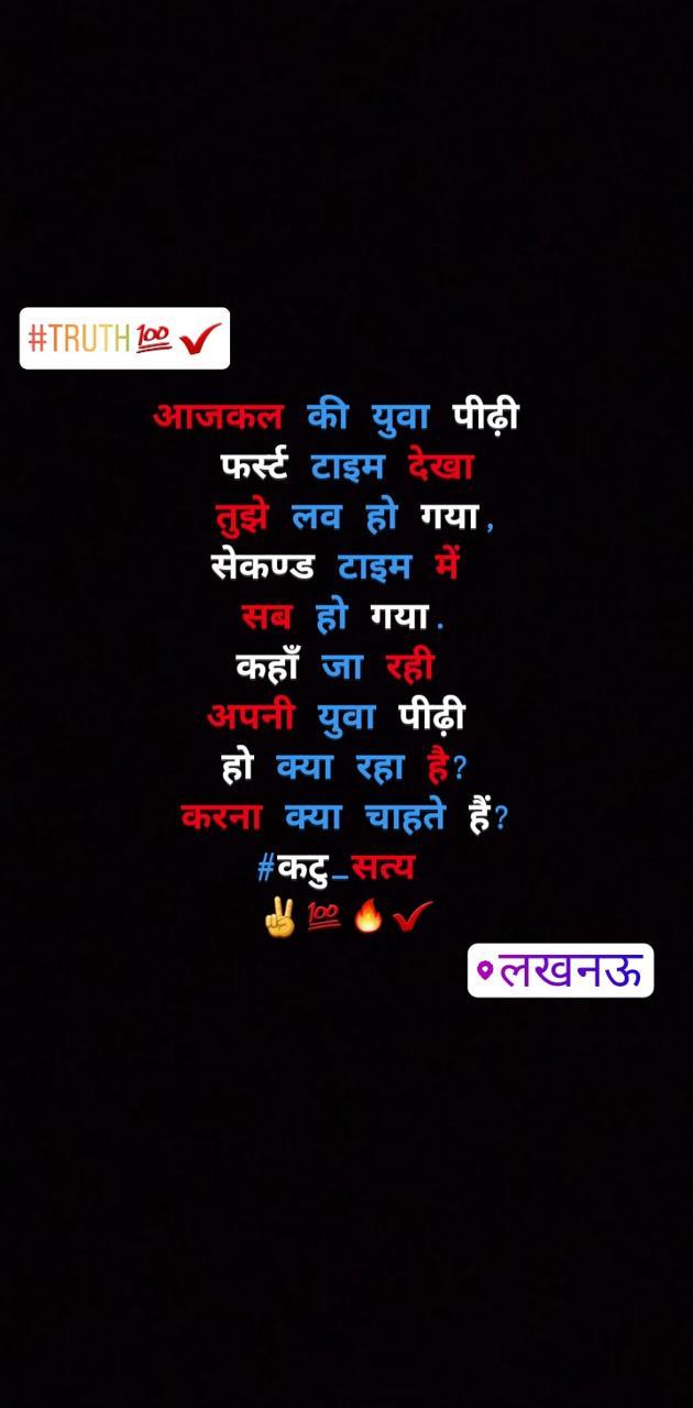 Truth p3