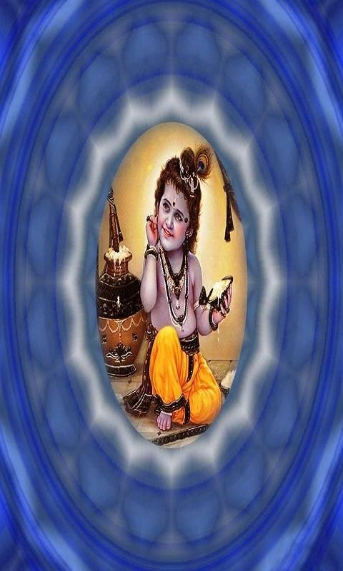 Krishna-vir76