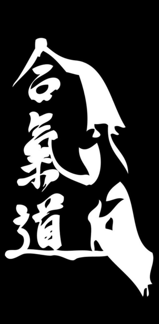 Aikido - Osensei