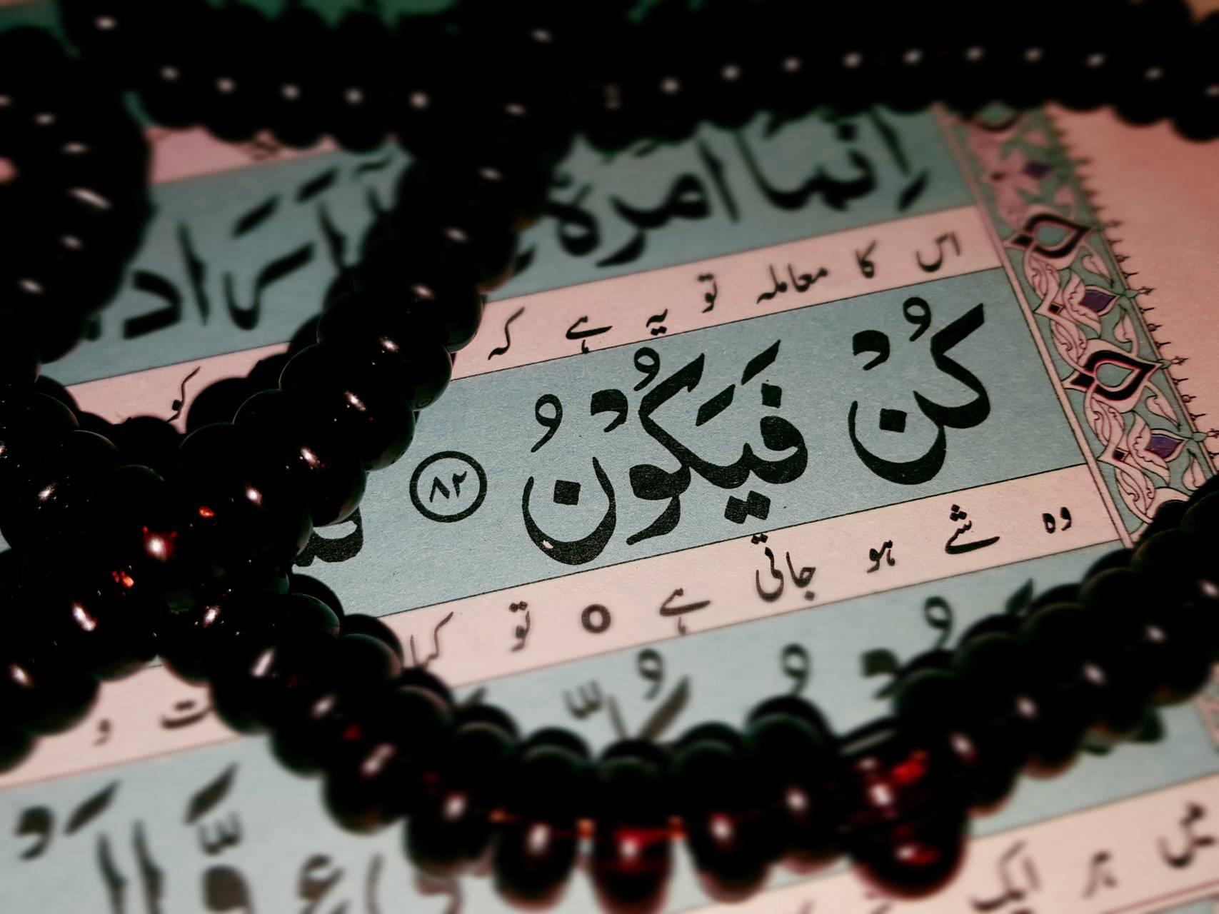 Arabic Verse
