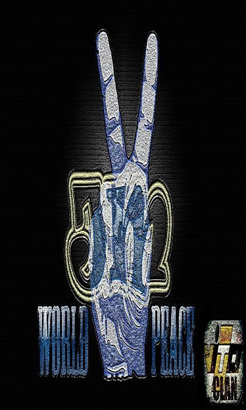 JMworldpeace Logo ii
