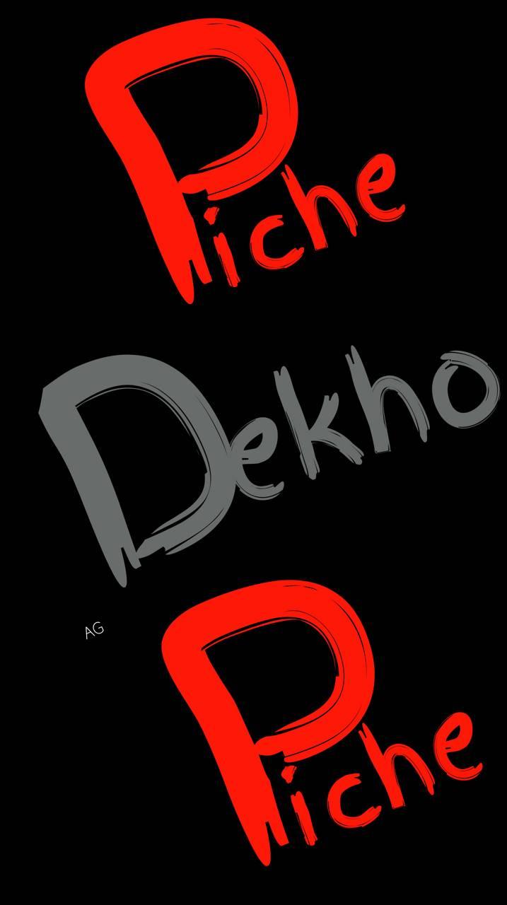 Piche Dekho Piche