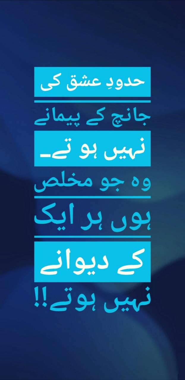 Quote urdu
