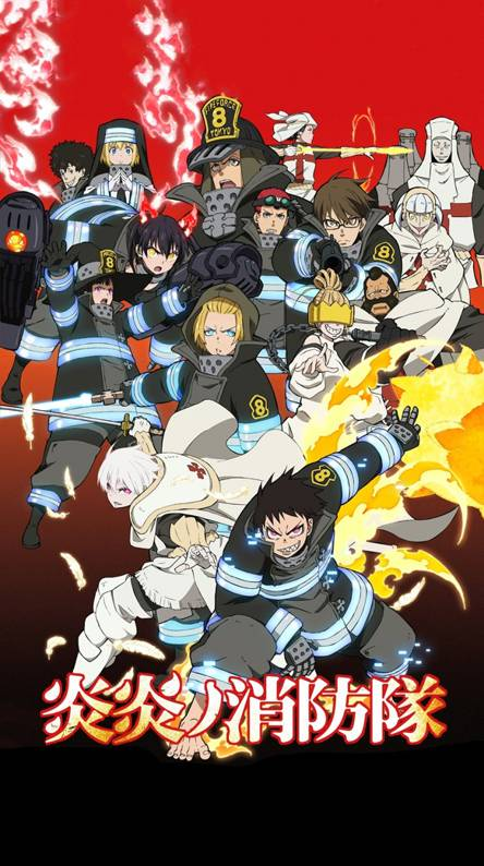 Fire Force Ringtones And Wallpapers Free By Zedge By chance you are able to assemble a tamaki kotatsu anime fire force with its obvious nekomata animation that i pay you an honest price let me know if you can make it better than kusakabe shinra that does not make me crazy i need for. fire force ringtones and wallpapers