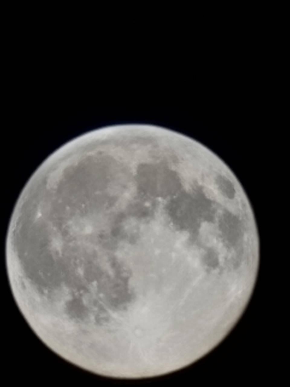 moon glaxy S21 ultra