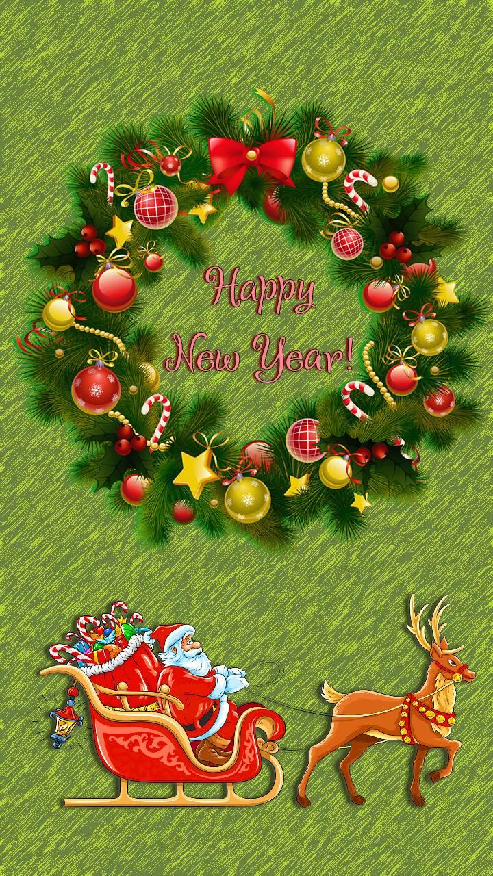 Happy New Year Dear