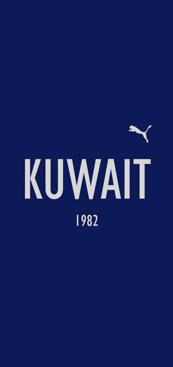 Kuwait by AleeKu