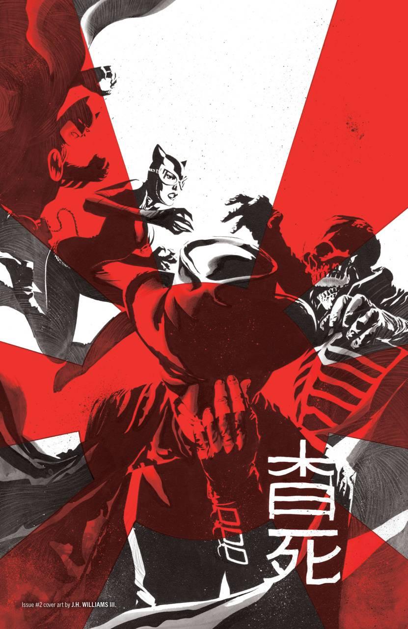 Batman Inc 2 variant