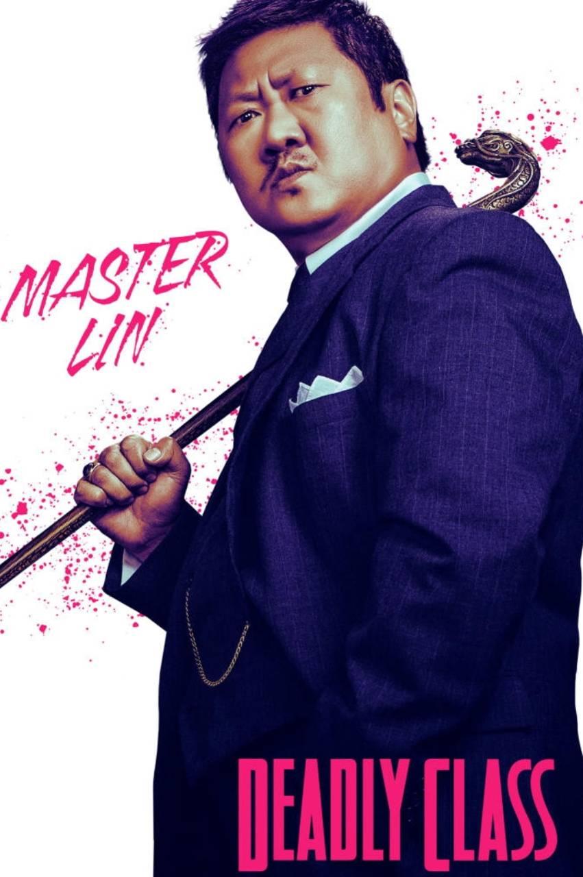 Deady Class Lin