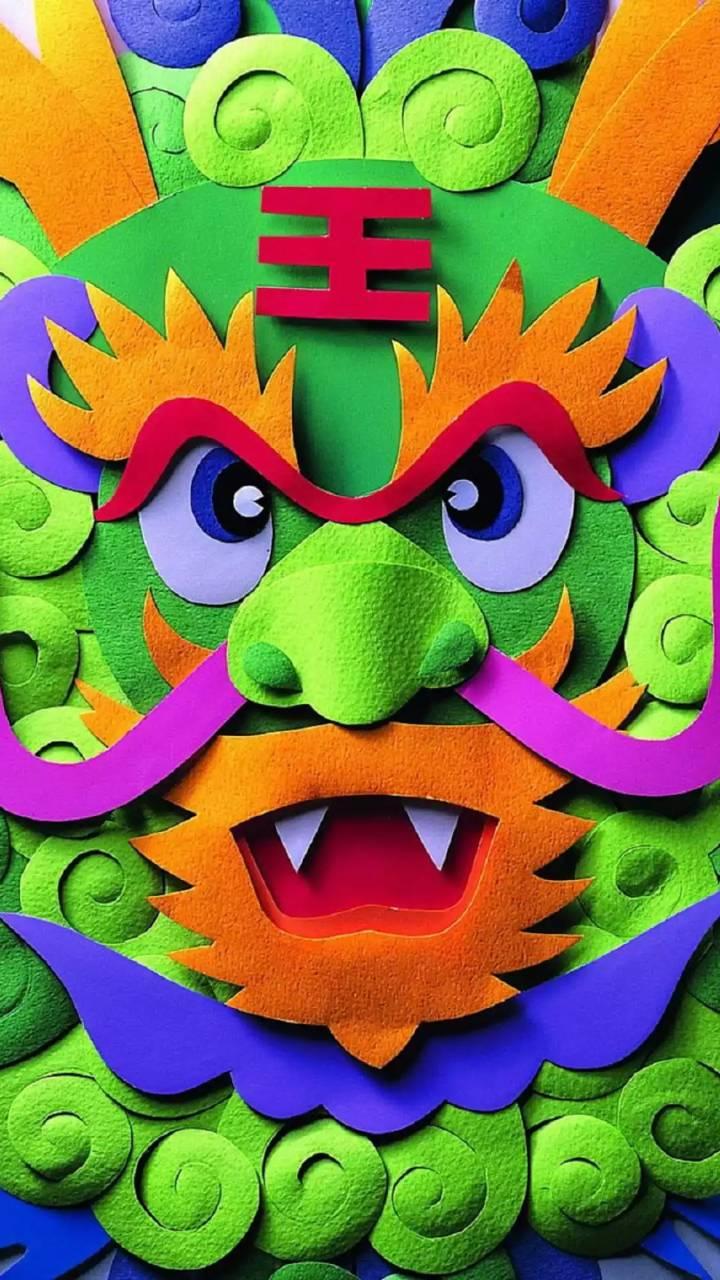 Kite-Face