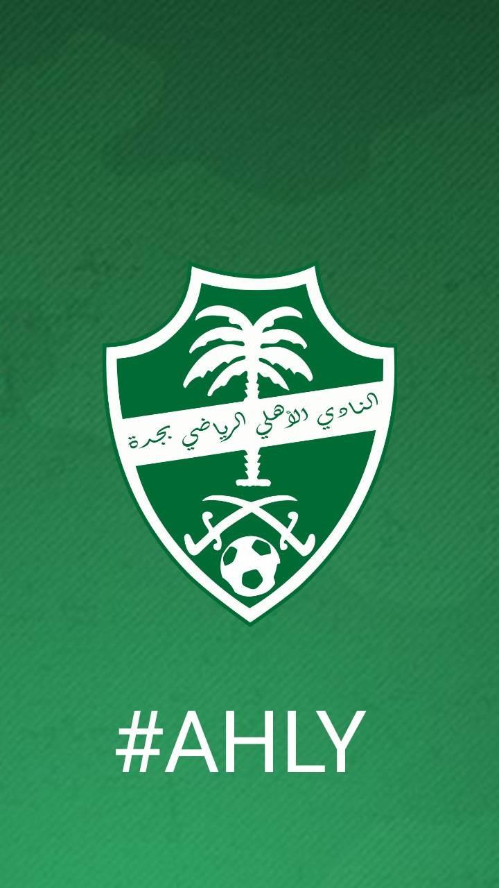 AHLY Saudi