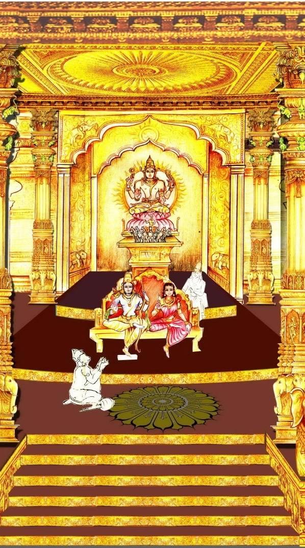 Sri Ram Rajam