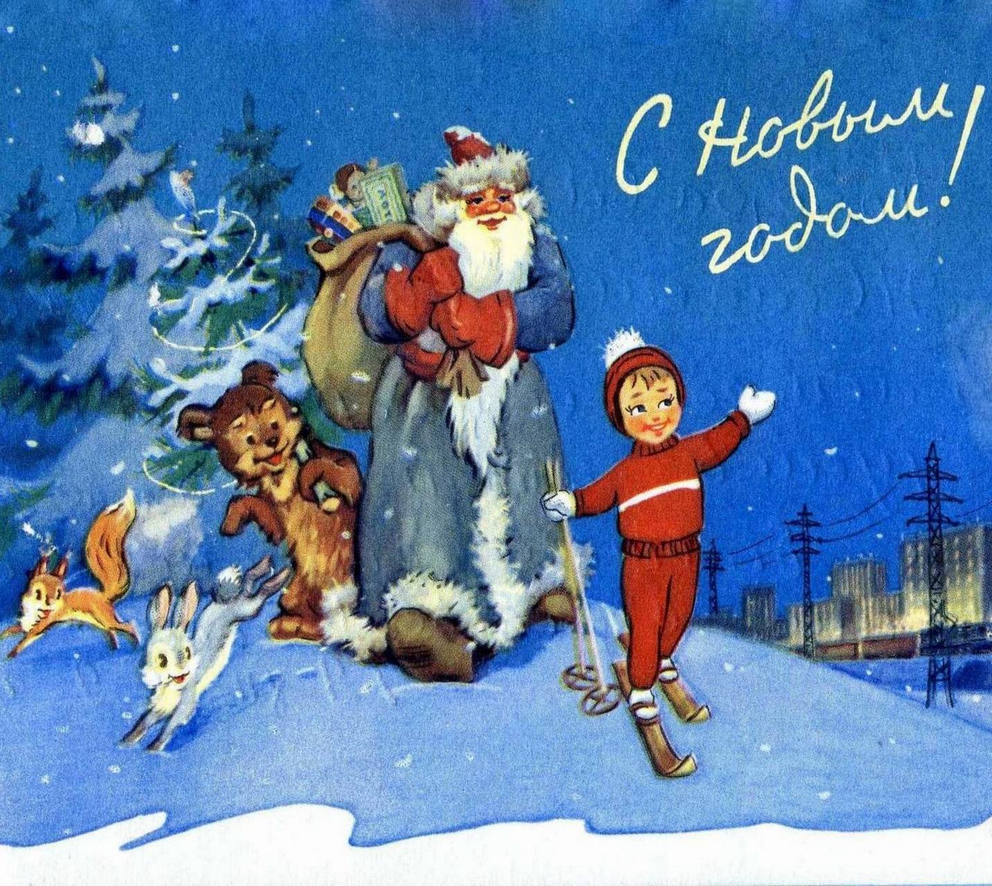 ussr new year