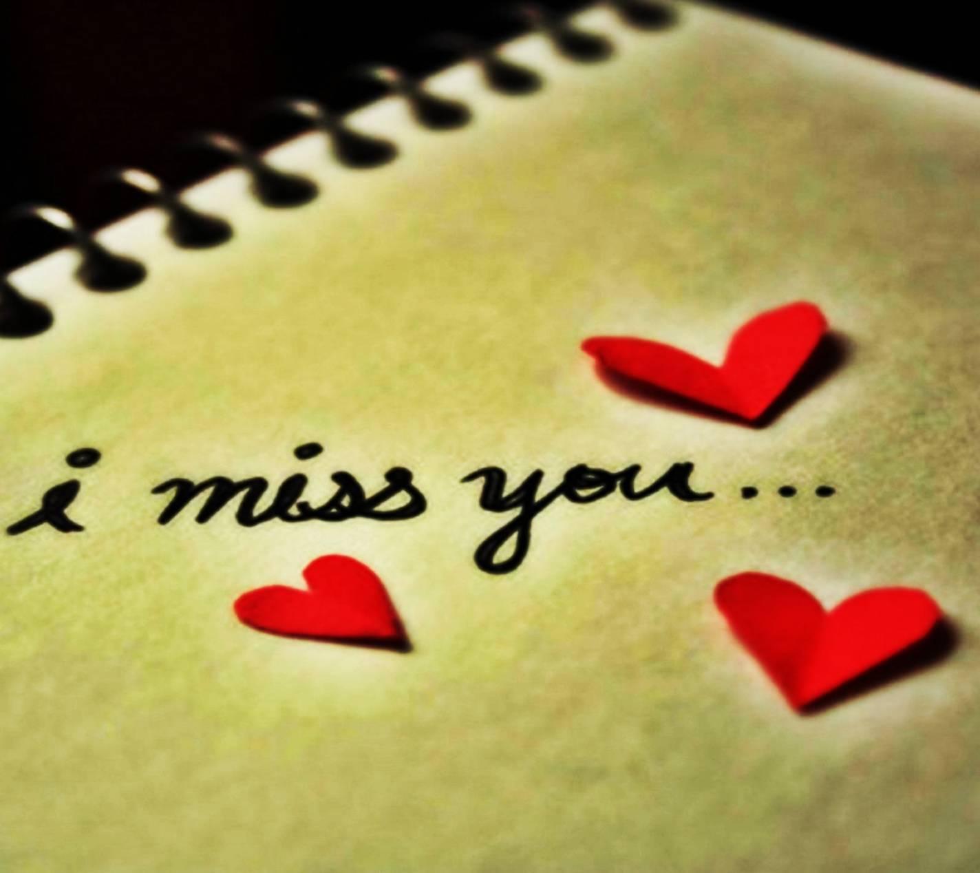 Картинки про любовь с надписью скучаю, компьютер смешные
