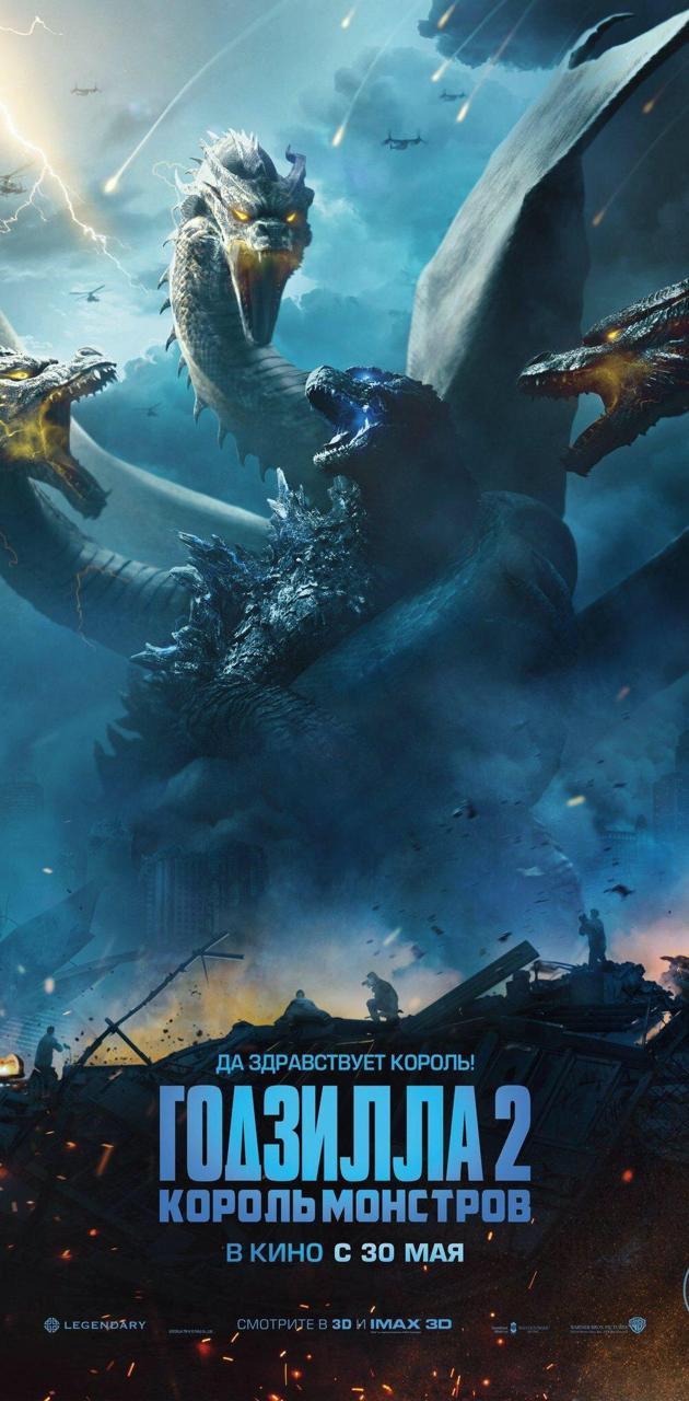 Godzilla KOM Russia