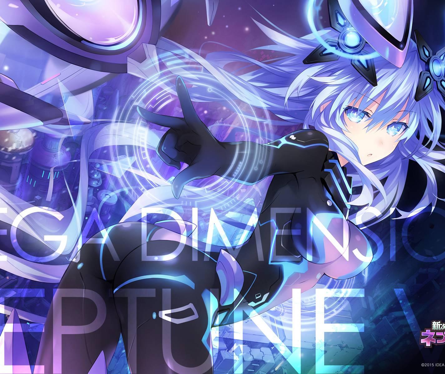 Next Form Neptune