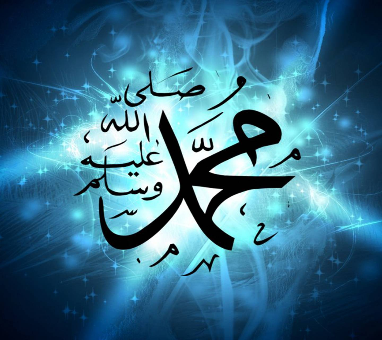 Muhammad Messenger