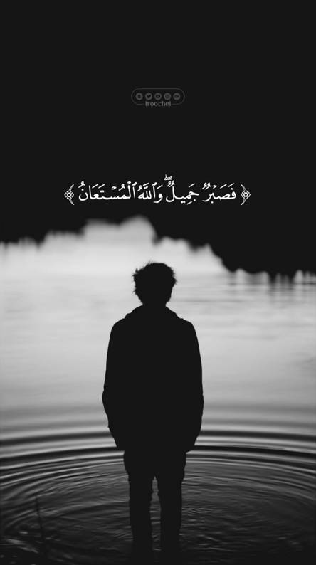 Quran Wallpapers Free By Zedge