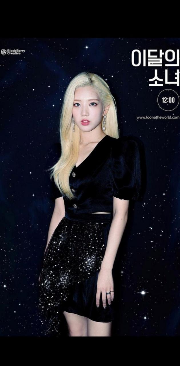 Loona Kim Lip