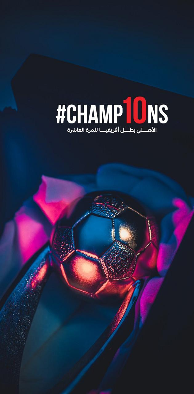 Alahly 10 champion