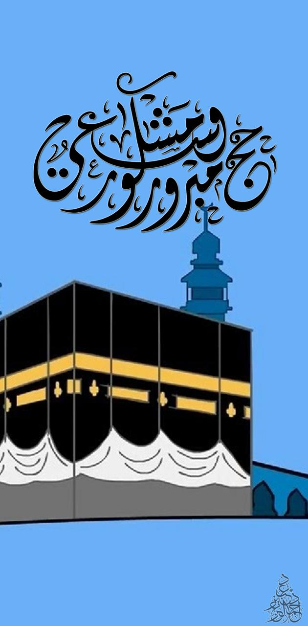 Holy mosque Makkah