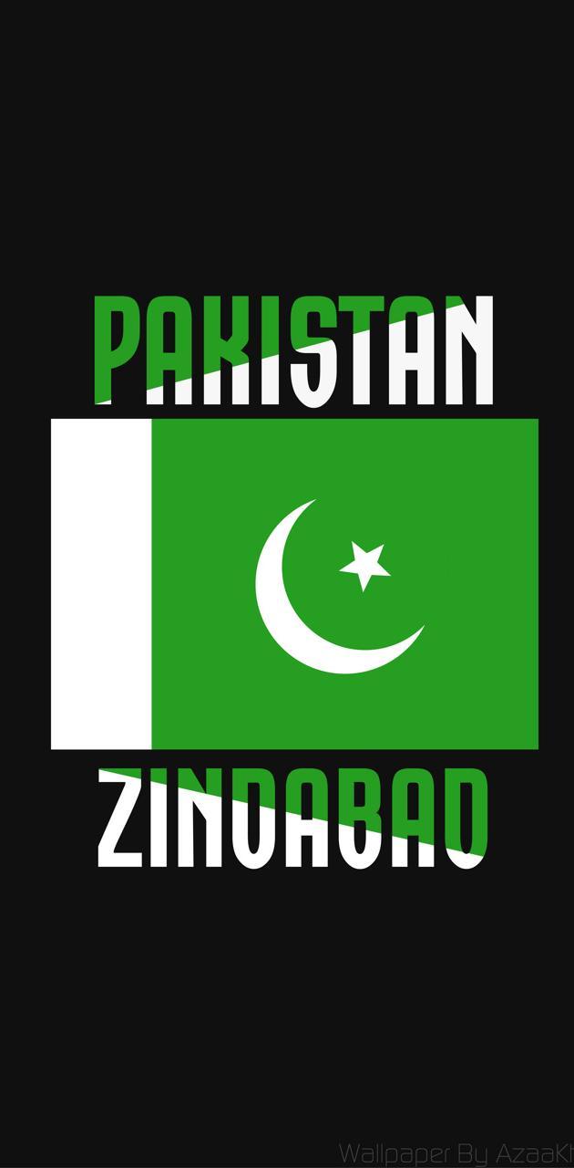 Pakistan Minimalist