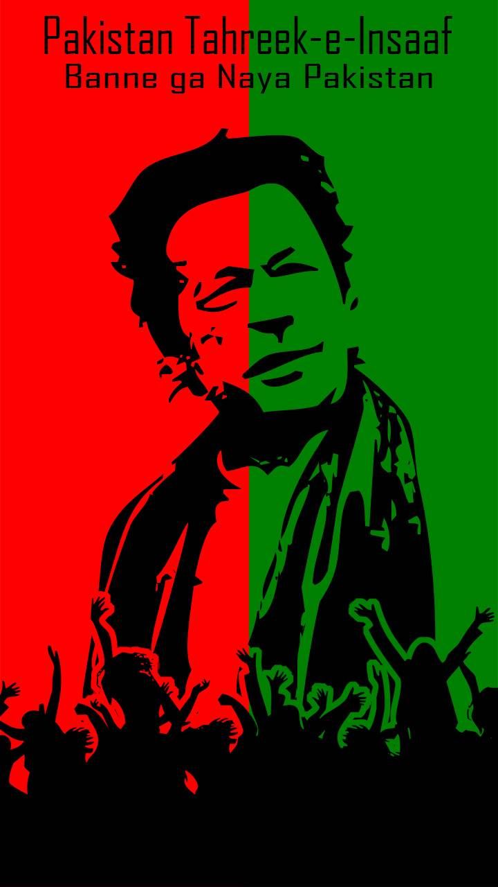 PTI wallpaper by FC